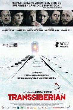 Transsiberian streaming