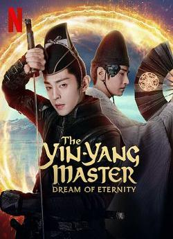 The Yin-Yang Master: Dream of Eternity wiflix