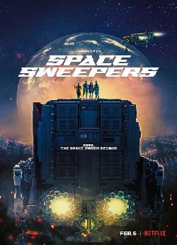 Space Sweepers wiflix