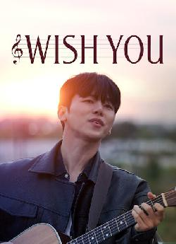 Wish You wiflix