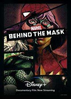 Marvel's Behind The Mask wiflix
